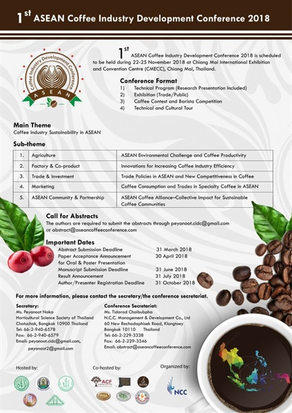 "ASEAN Coffee Industry Development Conference 2018 ""ACID 2018: Coffee Industry Sustainability in ASEAN"""